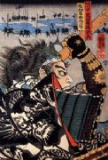 Samurai warrior poster - Battle in the background